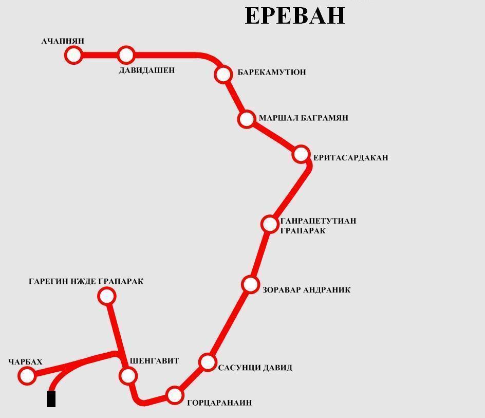 Схема метро Еревана 2005 2006